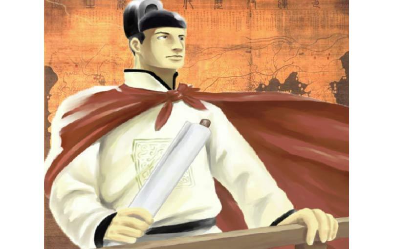 Zheng He: Famous Chinese Explorer