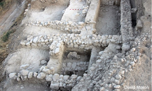 Ancient treasure in Biblical city - Israel Tell Abil el-Qameh
