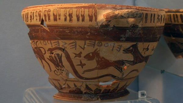 2,600-Year-Old Greek Wine Cup May have Oldest Depiction of Constellations