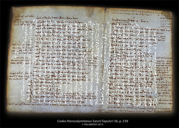 Ancient Greek Manuscript