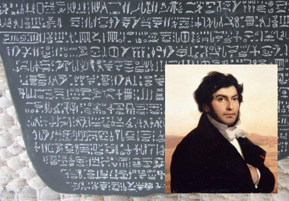 A detail of the basalt Rosetta Stone
