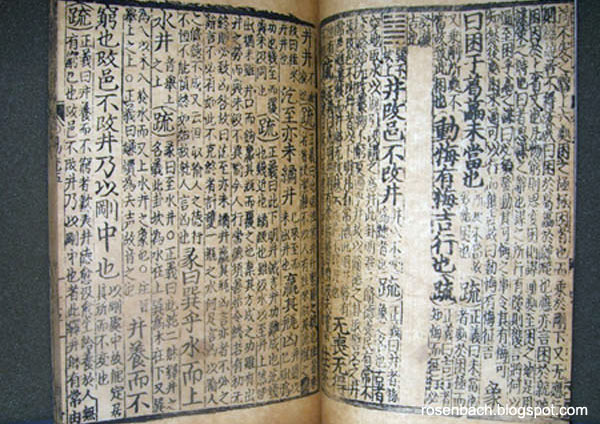 Binary code from Ancient Text