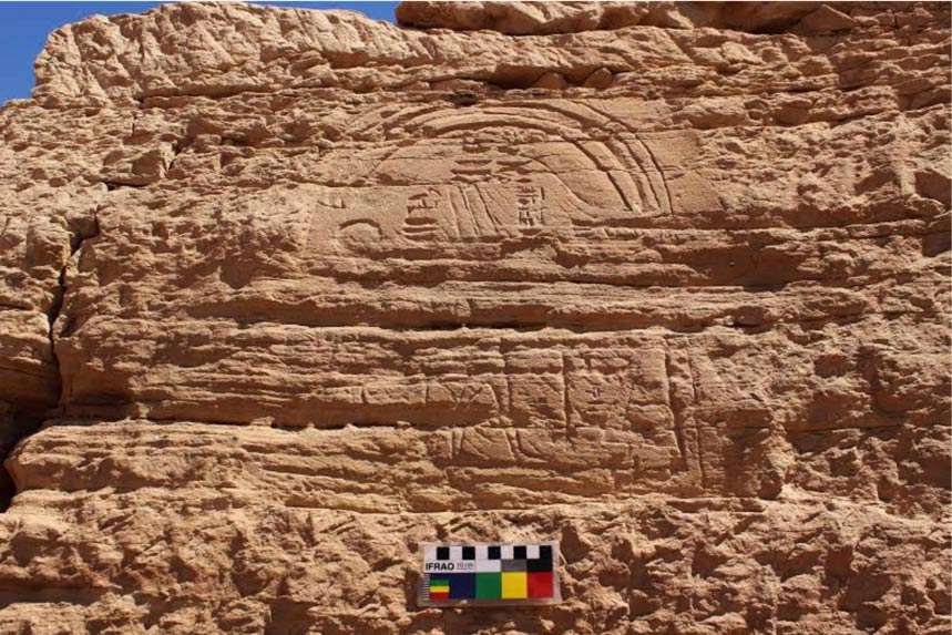 The newly-discovered carving at Gebel el Sisila