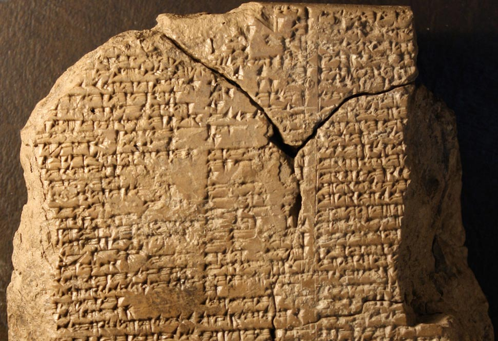 Previously unknown lines to the epic of gilgamesh discovered in this clay tablet in inscribed with one part of the epic of gilgamesh it was publicscrutiny Choice Image