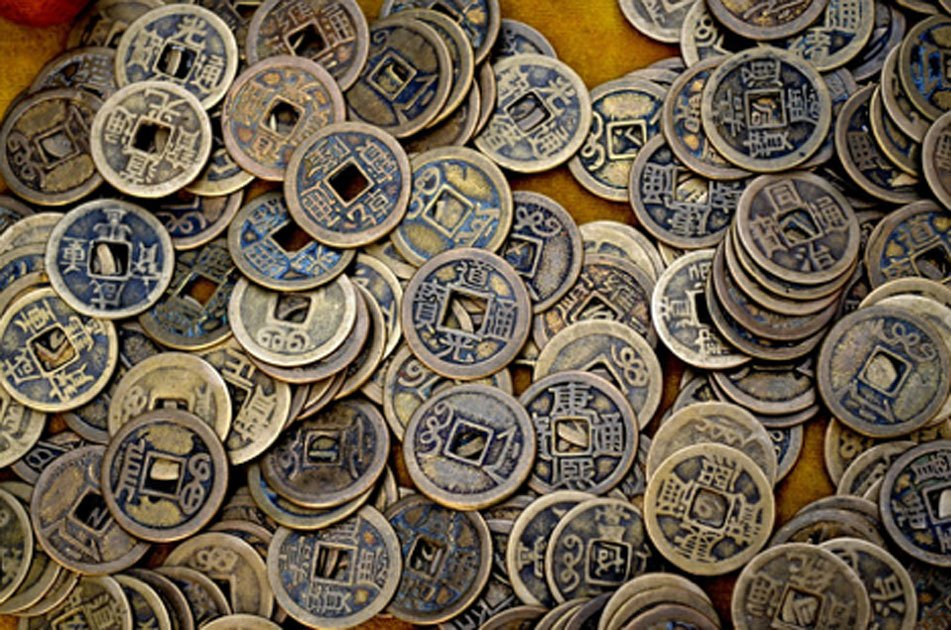 Old Chinese coins.