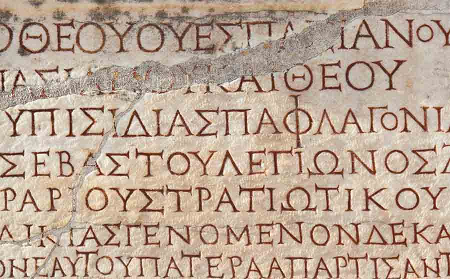 Learning Ancient Greek Helps Dyslexia, Research Suggests