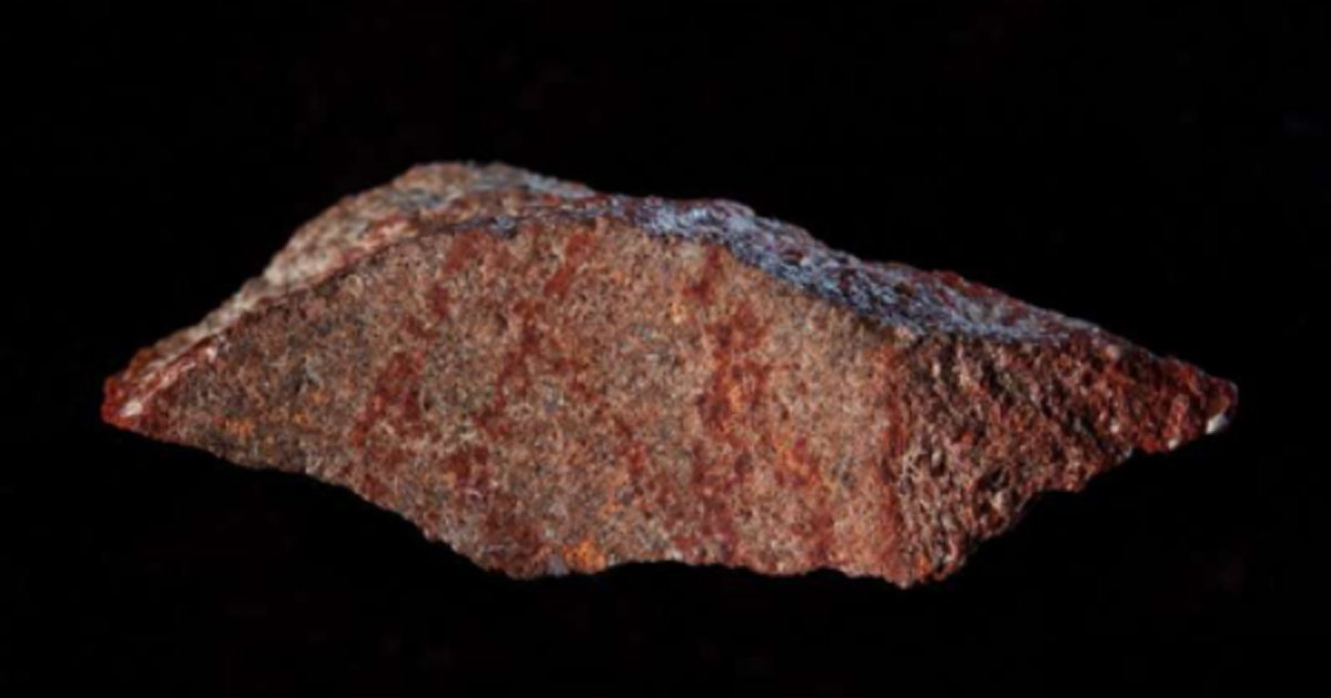 A Blombos Cave with ochre pencil on silcrete stone thought to be the earliest drawing.