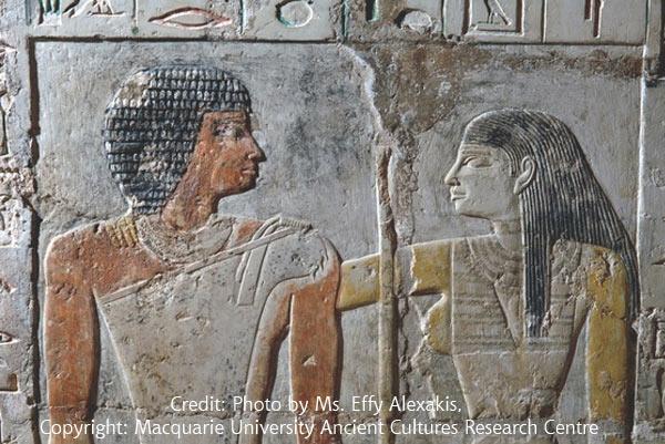 Egyptian Love Story