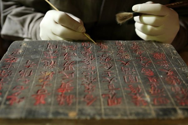 Engraved tablet inside hidden compartment of thousand-hand bodhisattva statue