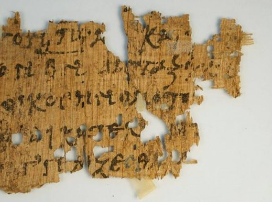 A papyrus fragment believed to contain lines from the Gospel of John, dating from A.D. 250 to A.D. 350.