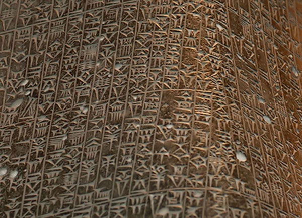 Hammurabi Code of Laws