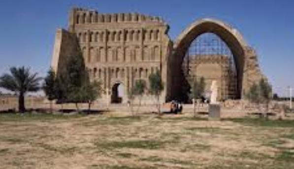 Iraq Arch Restoration