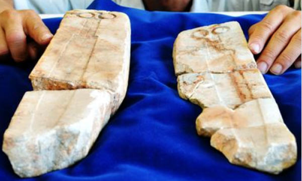 Ancient dagger artefact link between Japan and northern China