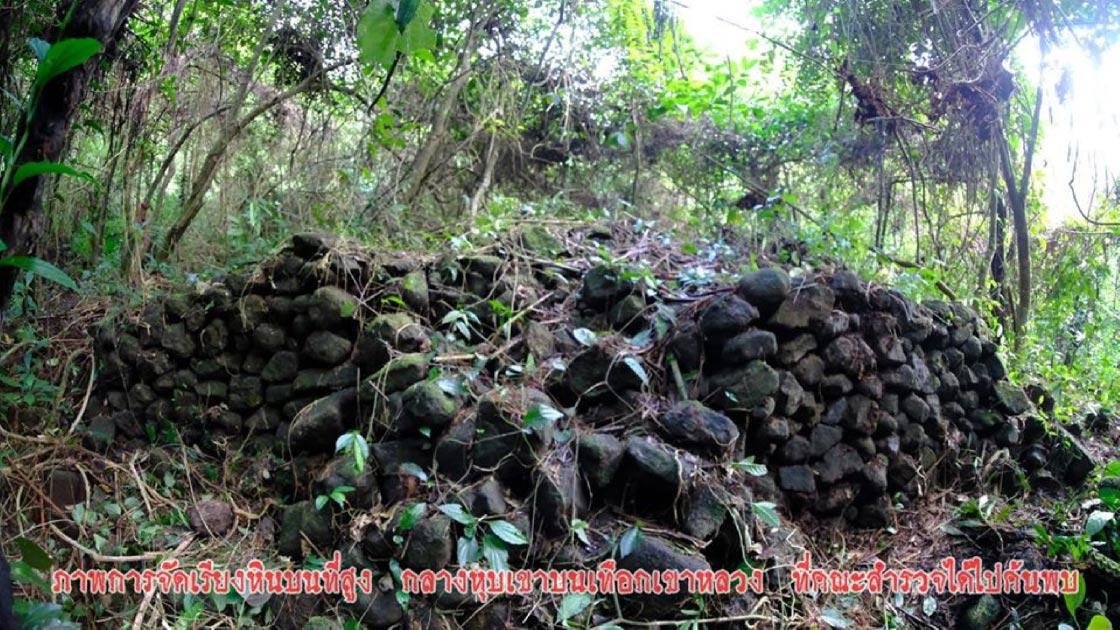 Lost temple found in Thai jungle.      Source: Phum Chiradechwong