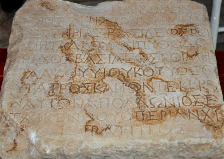 The inscription in ancvient Greek on marble was probably part of a temple to Demeter, a goddess shared by Thracians, Greeks and other peoples in Europe, the Near East and Asia