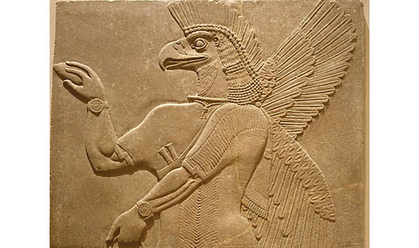 Mesopotamia - Images from the Metropolitan Museum