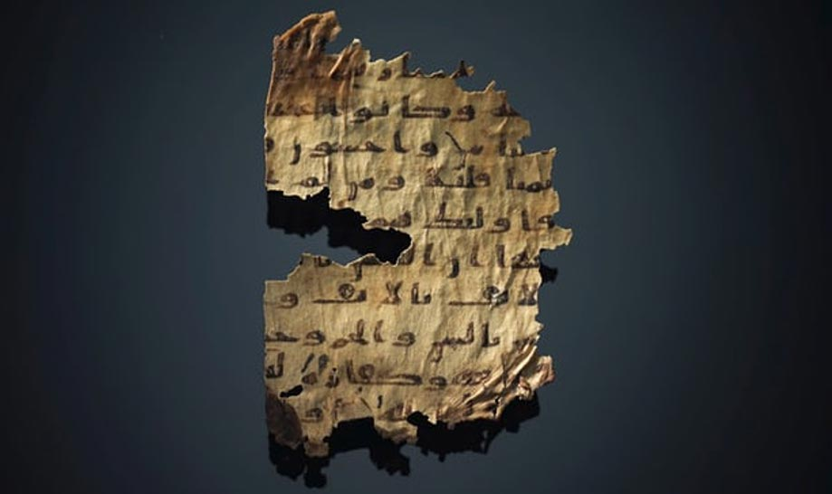 This rare manuscript is the only recorded palimpsest of a Qur'an copied on to a Christian text