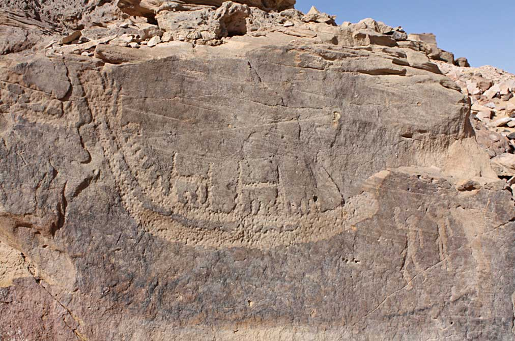 A pecked petroglyph of a reed boat I the Nag el-Hamdulab cycle in Egypt.