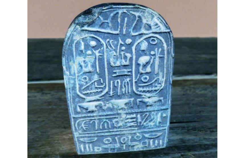 Seal of Ramesses II