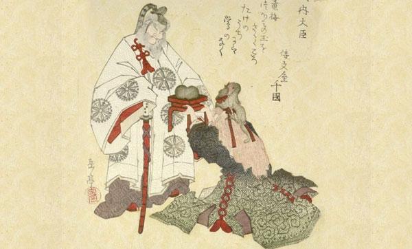 Takenouchi