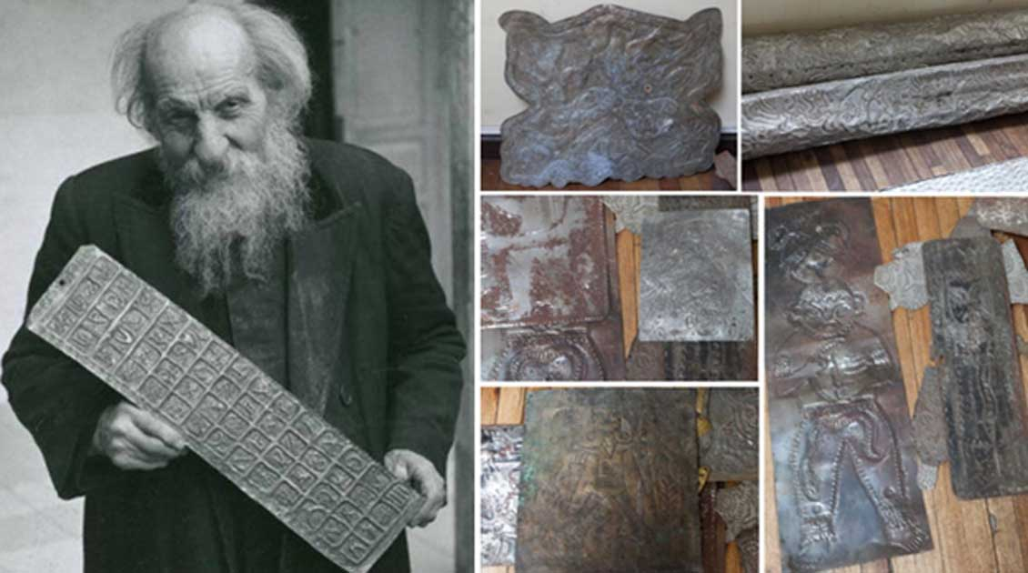 Left: Father Crespi holding a metallic artifact that appears to contain a series of hieroglyphs. (Source). Right: Photographs of Crespi's so-called 'Metallic Library'. Credit: Ancient-Origins.net.