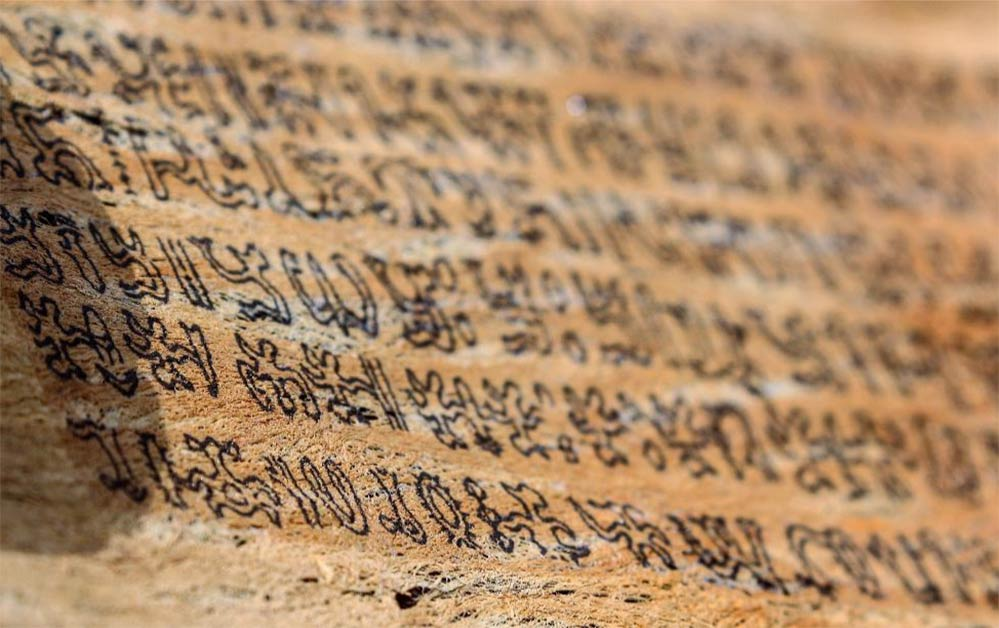 New AI Algorithm is Cracking Undeciphered Languages