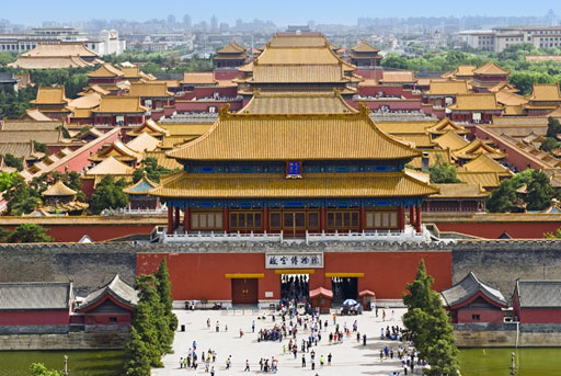 The Great Forbidden City