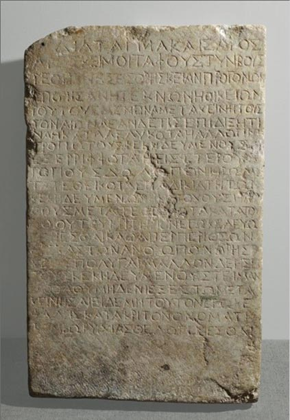 A full shot of the Nazareth Inscription. (BNF)