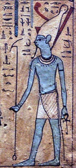 The god Atum, First book of respirations of Usirur.