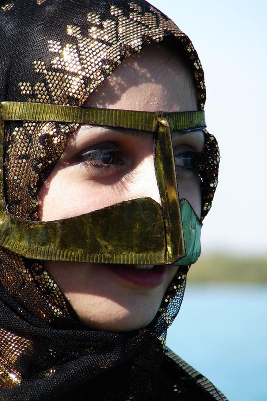 A golden scarf and veil worn in Southern Iran, called the battula, is similar to those traditionally worn by Shihuh women.