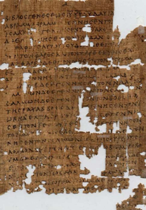Gospel of Matthew written 70 AD. Copy from 250 AD. Biblical artifact from the Oxyrhynchus Papyri project. (Saiht / Public Domain)