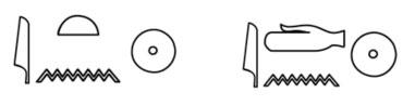 The hieroglyphs for the god Aten or Aden (Eten or Eden)