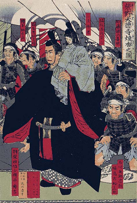 Image said to represent Toyotomi Hideyoshi