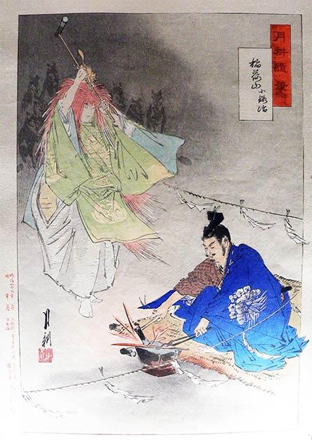 Inari Ōkami is a Shinto spirit, seen here helping a blacksmith. (Public domain)