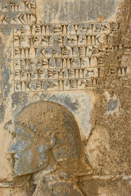 Armenia is mentioned on the Behistun Inscription. (पाटलिपुत्र / Public Domain)