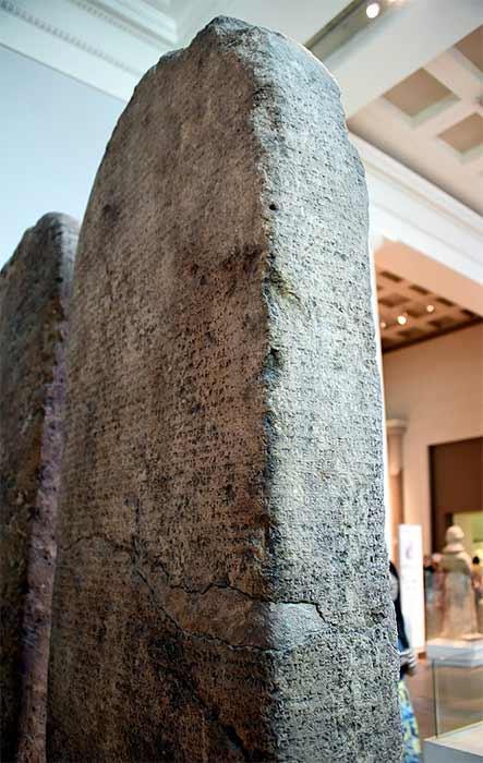 Kurkh stele of Shalmaneser III from Diyarbakır, southern Turkey. British Museum. (Osama Shukir Muhammed Amin/ CC BY-SA 4.0)