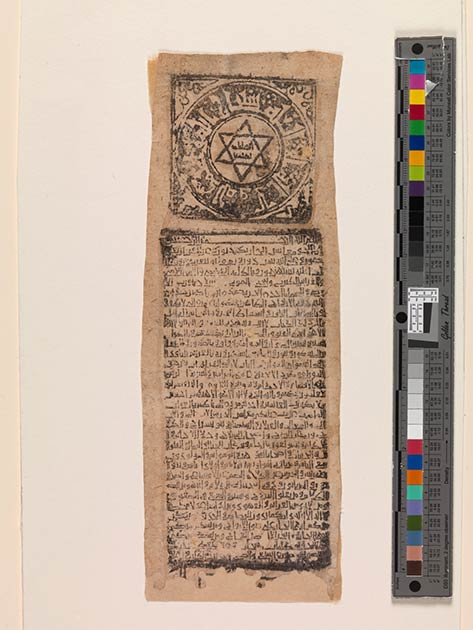 11th century talismanic scroll from Egypt. (Metropolitan Museum of Art / Public Domain)