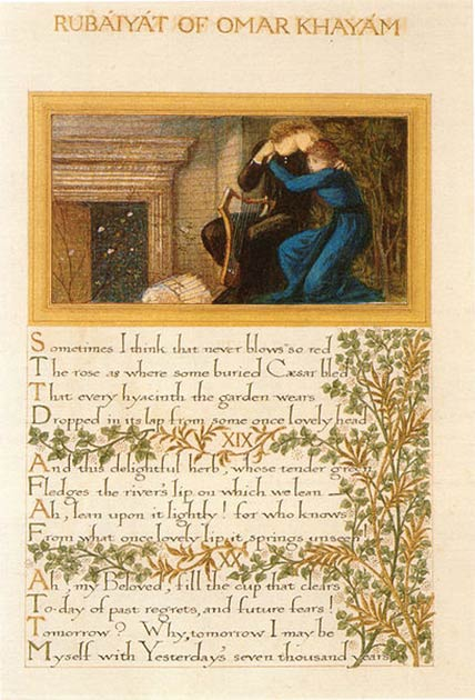 Page from an illuminated manuscript of the Rubaiyat of Omar Khayyam, watercolor, bodycolor and gold leaf. Calligraphy and ornamentation by William Morris, illustrations by Edward Burne-Jones. (Public domain)