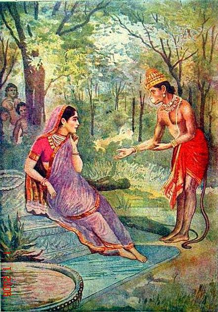 Hanuman meets Sita in Ashoka Van. (Public Domain)