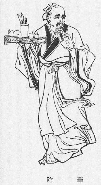 Portrait of the physician Hua Tuo from a Qing Dynasty edition of The Romance of the Three Kingdoms. (Public domain)