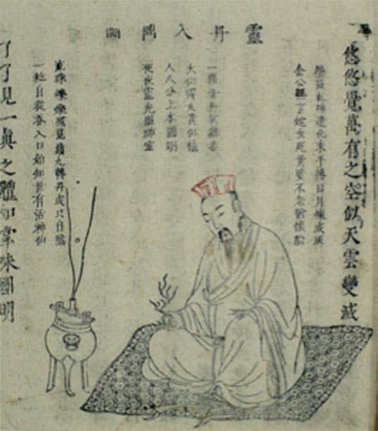 'Putting the miraculous elixir on the tripod' from Xingming guizhi (Pointers on Spiritual Nature and Bodily Life) by Yi Zhenren, a Taoist text on internal alchemy published in 1615 (3rd year of the Wanli reign period of Ming dynasty). (Wellcome Images/ CC BY 4.0)
