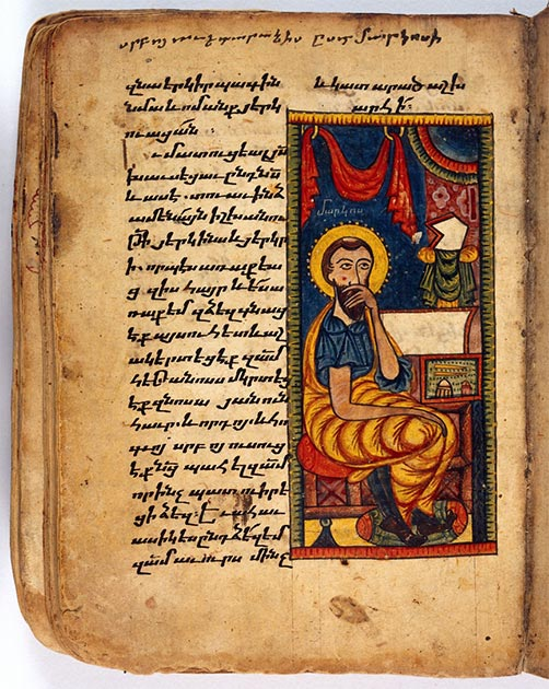 Mesrop translated the Biblical works into Armenian using the newly created Armenia alphabet. (Fæ / CC BY-SA 4.0)