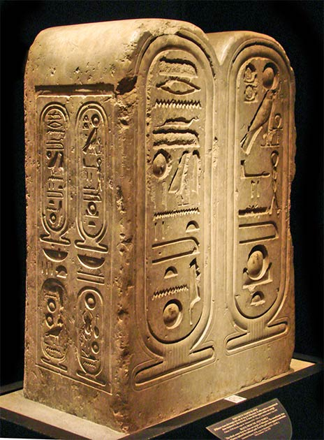 Surviving limestone stela of the double-cartouche name of the Aten Sun god, recovered from the Great Aten Temple at Amarna (now in the Egyptian Museum, Turin). The resemblance to the Tablets of the Law of Moses are unmistakable. (Jean-Pierre Dalbera / CC BY 2.0)