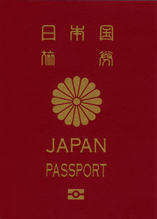 The Takenouchi Manuscripts and the Story of Humanity Never Told  Japan-passport-chrysanthemum