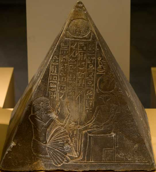 Pyramidion of king's writer Pauty, Saqqara