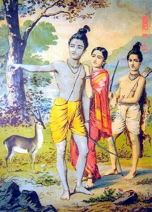 The lord Rama in exile in the forest, accompanied by his wife Sita and brother Lakshmana.