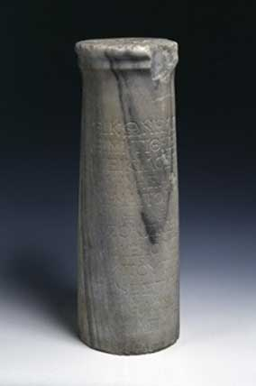 The marble stele