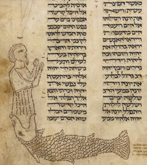 """""""Jonah and the Fish"""", micrography of Jonah being swallowed by the fish, at the text of Jonah, the ~haftarah~ for the afternoon service of Yom Kippur. British Library / Public Domain)"""