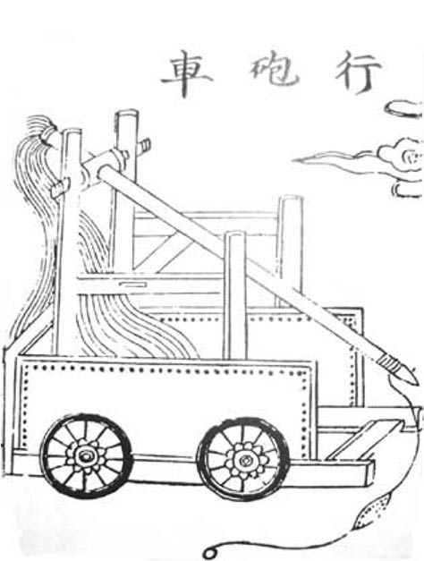 Ancient Chinese mobile catapult cart.