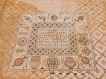 Mosaic at Monastery - Negev Desert